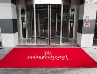 HotelNinfa